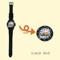 ミニオンズ腕時計2000ダイバーウォッチキャラクターミニオン黄色白黒ジュニア子供こども子どもグッズ入園卒園入学レディース女の子男の子時計ウォッチ