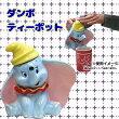 ダンボティーポット2000ディズニーキャラクターギフトディズニープレゼントディズニー食器通販disneyキャラクター可愛いかわいいグッズ急須ティーポット動物ゾウ象