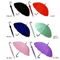 日焼け防止!晴雨兼用傘ショートタイプ1232126931000リボン/バラ/薔薇/ドット/レース/フリル/日傘/カサ/かさ/通販
