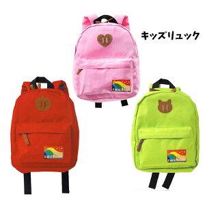 c5bdabc29b9e キッズ マウンテン バックパック 1100 キッズ リュック 男の子 女の子 かばん デイパック リュックサック 通販 幼稚園バッグ