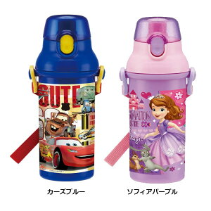 プラスチック 水筒 キャラクター 1450 キッズ 子供用 こども  480ml ワンプッシュ 直飲み 軽量 幼稚園 ディズニー カーズ マックイーン ソフィア ちいさなプリンセスソフィア 通販 ボトル