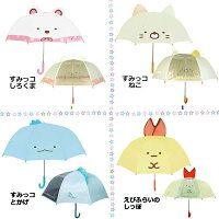 傘キッズ耳付き傘ディズニードラえもん47cm1200B38ミッキーミニーぼんぼんりぼんキティマイメロディサンリオマリートイストーリーモンスターズインクマイクサリートーマスカーズポケモンすみっコぐらしミニオンズキャラクター子供用男の子女の子