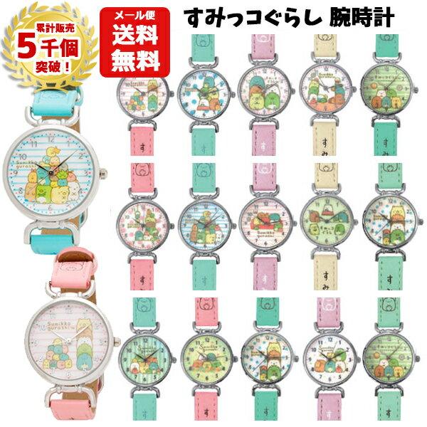 腕時計, キッズ用腕時計  1500