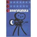 バニティスタジオプレゼンツで買える「クラッシック映画ポストカード 映画に愛をこめてアメリカの夜 【LA NUIT AMERICANE】 通販  プレゼント」の画像です。価格は108円になります。