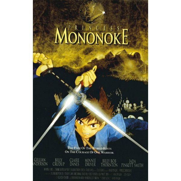 海外版デザイン♪もののけ姫ポストカード【The Prince of Mononoke】 通販  プレゼント
