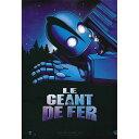 バニティスタジオプレゼンツで買える「ワーナー アイアン・ジャイアントポストカード【The Iron Giant】《Le G_ant de fer》フレンド 通販  プレゼント」の画像です。価格は108円になります。