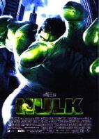 超人ハルク【HULK】映画ポスター