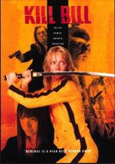 お気に入りの映画のポスターをお部屋のインテリアに映画ポスター キルビル 【KILL BILL】