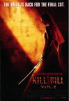 キル・ビル ポスター 映画 キルビル2 KILL BILL2 通販 楽天 販売  プレゼント