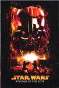 スターウォーズエピソード3シスの復讐 ポスター STAR WARS EPISODE3 映画通販楽天販売プレゼント