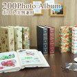 万丈 200フォトアルバム ポケットタイプ 全11柄L判写真/ハガキサイズ兼用200枚収納