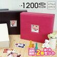 【送料無料】【大容量フォトアルバム/ベビー・結婚式などの写真整理に】メガアルバム ATSUI OMOI(アツイオモイ)カラーが選べる2冊セット(合わせて2400枚収納)