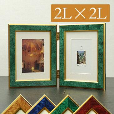 万丈 2L判×2面 写真立て・壁掛けフォトフレーム・額縁 クラシックシリーズ大理石調 ペアフレーム 縦(タテ)型2面