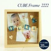 立体額 額縁 木製CUBEキューブフレーム2222 ホワイト 正方形のおしゃれなフォトフレーム 壁掛け/置き兼用