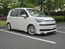 スペイド フロントスポイラー 素地 H-STYLE 【未塗装】 SPADE...