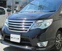 セレナ C26 後期 ハイウェイスター フロントグリル Ver.2 【...