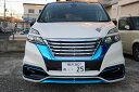 C27 セレナ Highwaystar専用!! フロントグリル(メッキ&ブ...