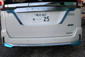 C27 セレナ ハイウェイスター用 リヤゲートガーニッシュ(ブルーメッキorスモーク) vanquish製 新型 SERANA NISSAN 日産 パーツ リア カスタム ドレスアップ