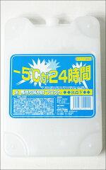【ネオアイス】クーラーボックッスのお供に!楽天内初商品ネオアイス【新製品】-5℃が何と24時...