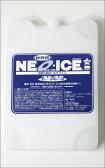 世界初 保冷剤-13℃が何と15時間持続ホームネオアイス  【RCP】【エコ節電対策】【防災グッズ】%OFF【強力】保冷剤 再利用