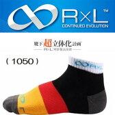 日本製(R×Lソックス)超立体ショートソックス(TBK-1601-1050) メンズ