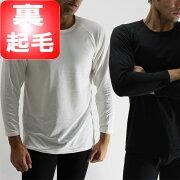 ストレッチ Tシャツ シリーズ インナー