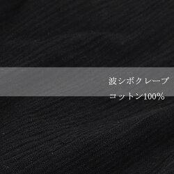 送料無料メンズステテコ黒綿100%7分丈すててこ1000円ポッキリ