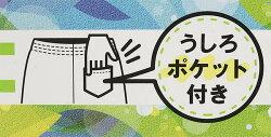 https://image.rakuten.co.jp/vantann/cabinet/01421072/suteteko/imgrc0071235481.jpg