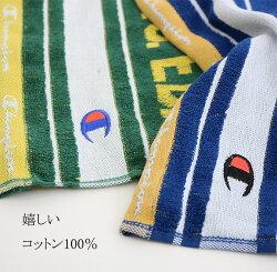 https://image.rakuten.co.jp/vantann/cabinet/02106115/imgrc0071138768.jpg
