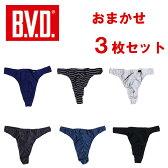 3枚組み送料無料【BVD】メンズtバック3枚セット(無地)(b.v.d.)
