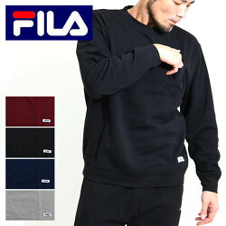 送料無料秋冬FILA(フィラ)ポケット付きスウェット長袖シャツ裏起毛FM3987