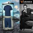 送料無料)日本製 VENEX (ベネクス)リカバリー ウェア メンズ RELAX 上下セット(半袖tシャツとハーフパンツの上下組み) 父の日 ギフト