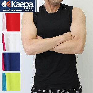 Kaepa(ケイパ)ストレッチメッシュ&ドライスリーブレスシャツタンクトップ(春夏用メンズスポーツインナー)