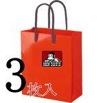 送料無料BENDAVISベンデイビスボクサーパンツ福袋3枚入り(3枚セットボクサー福袋)