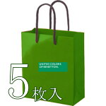 http://image.rakuten.co.jp/vantann/cabinet/benetton/imgrc0064473310.jpg