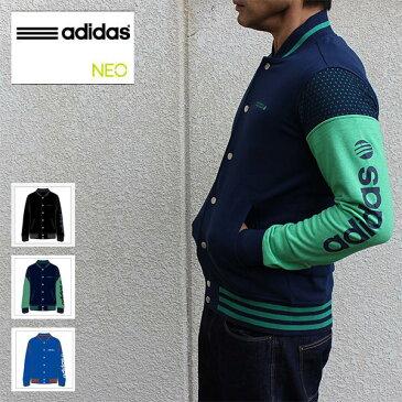 送料無料 adidas アディダス NEOストリートミックススウェットスタジャン(スウェットスタジャン)BCN65人気 ブランド