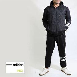 2017秋冬新作)adidasアディダスメンズニットフリース上下組み上下セット
