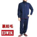 送料無料EDWINの秋冬パジャマ(長袖セット)