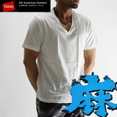 【Hanesヘインズ】麻混VネックTシャツ51-200(深いVネック白)