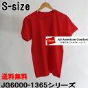 送料無料【Hanes ヘインズ】カラー無地Tシャツ(綿100%)