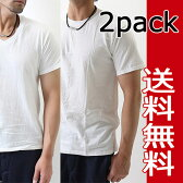 送料無料 ヘインズ Hanes 2枚セット綿100% メンズ半袖Tシャツ2Pパックt ヘインズ インナー 【2枚組|福袋】 ヘインズ tシャツ