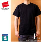 送料無料 ヘインズ ビーフィー半袖tシャツHBM5180【1000円ポッキリ】2F物流メンズ