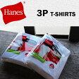 ヘインズ tシャツ 3p Hanes 綿100% Tシャツ 定番 白 3枚組み コットン パックTシャツ ホワイト ヘインズtシャツ  メンズ インナー