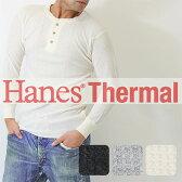 Hanes (ヘインズ)サーマルヘンリーネックシャツ(MH4119)メンズ サーマル 長袖シャツ 長袖t ロンt