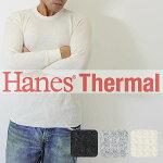 Hanes(�إ��˥����ޥ�