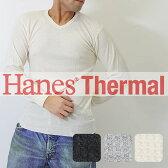 楽天スーパーセール Hanes(ヘインズ)サーマル 長袖Vネックtシャツ (MH4121) メンズ カットソー ヘインズ長袖シャツ 下着 肌着 インナー  ヘインズ