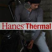 送料無料 Hanes (ヘインズ)サーマル 長袖 ヘンリーネックTシャツ (54-802) ヘインズtシャツ長袖