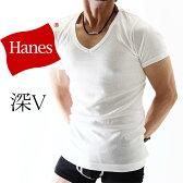 送料無料 ヘインズ(Hanes)半袖Tシャツ(メンズインナー深いVネックTシャツ)1P(吸汗速乾 深V)シロ, 深Vネックt ヘインズ