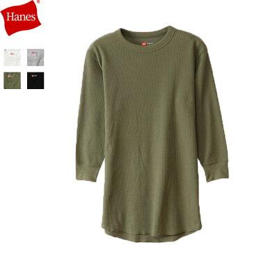 Hanes 7分袖 ヘインズ サーマル tシャツ/メンズ/3/4スリーブ/ワッフル/HM4-N504/