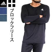 adidasneo(アディダスネオ)裏起毛長袖クルーネックtシャツ/秋冬/メンズ/asw110a/あったか